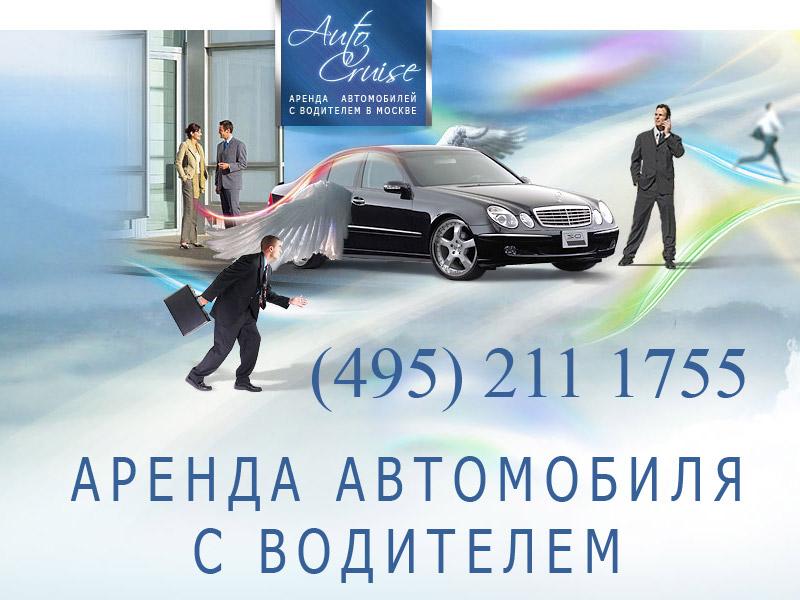 Дешевая Аренда Авто